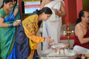 Sri Sri Maha Periyava Ati-Rudra-Aardhanai-Mahotsavam