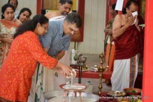 Vasantha Navarathri @ SKCC