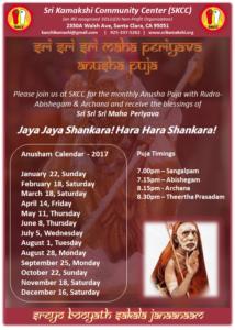 Maha Periyava Abhishekam (Anusham Star) @ SKCC
