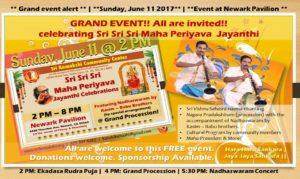 Sri Sri Sri Maha Periyava Jayanthi Mahotsavam @ SKCC