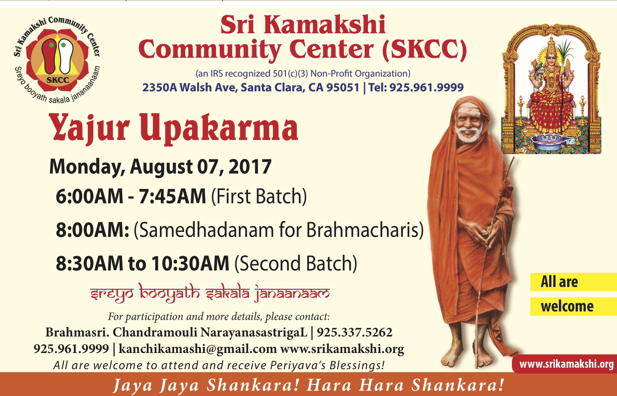 Yajur Veda Upakarma @ Sri Kamakshi Community Center