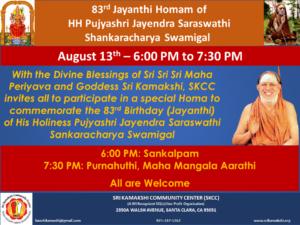 83rd Jayanthi Homam of HH Pujyashri Jayendra Saraswathi Shankaracharya Swamigal @ SKCC