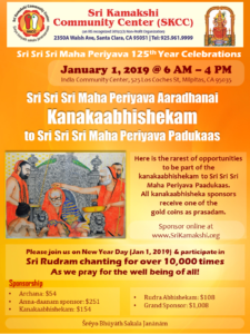 Sri Sri Maha Periyava Aaradhanai-Mahotsavam