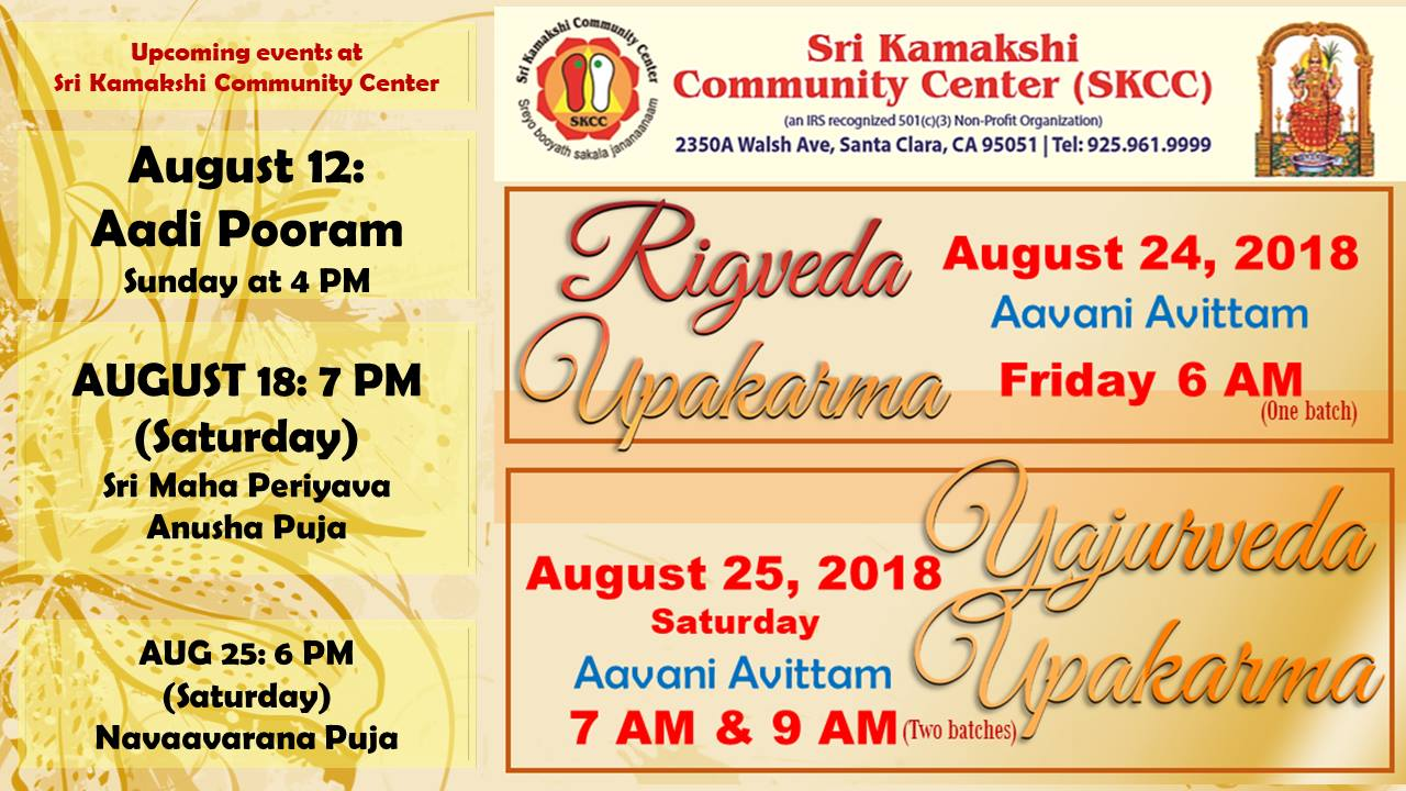 YajurVeda Upakarma @ SKCC