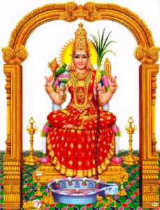 Sri Kamakshi Abhishekam: Friday @6PM @ SKCC