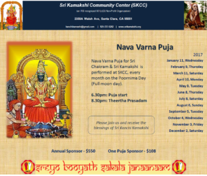 Navaavarana (Pournami) Puja @ SKCC