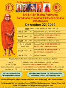 Sri Sri Sri Maha Periyava Aaradhanai and Prayutha-archana @ SKCC