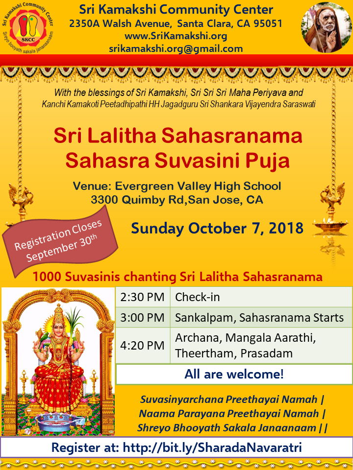 Lalitha Sahasranama Sahasra Suvasini Puja @ Evergreen Valley High School
