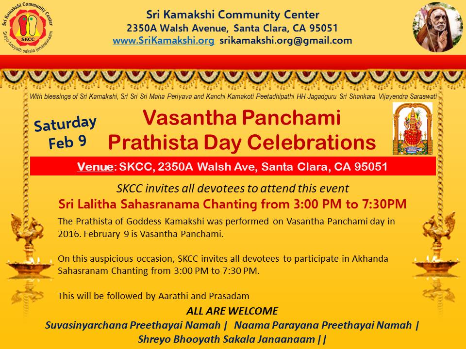 Vasantha Panchami and Prathista Celebrations @ SKCC