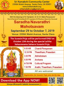Saradha Navaratri 2019 @ SKCC