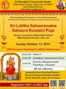 Sri Lalitha Sahasranama Sahasra Suvasini Puja @ Evergreen High School