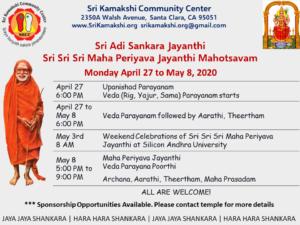 Sri Sri Sri Maha Periyava Jayanthi @ SKCC
