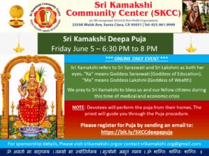 Sri Kamakshi Deepa Puja @ ONLINE ONLY Event